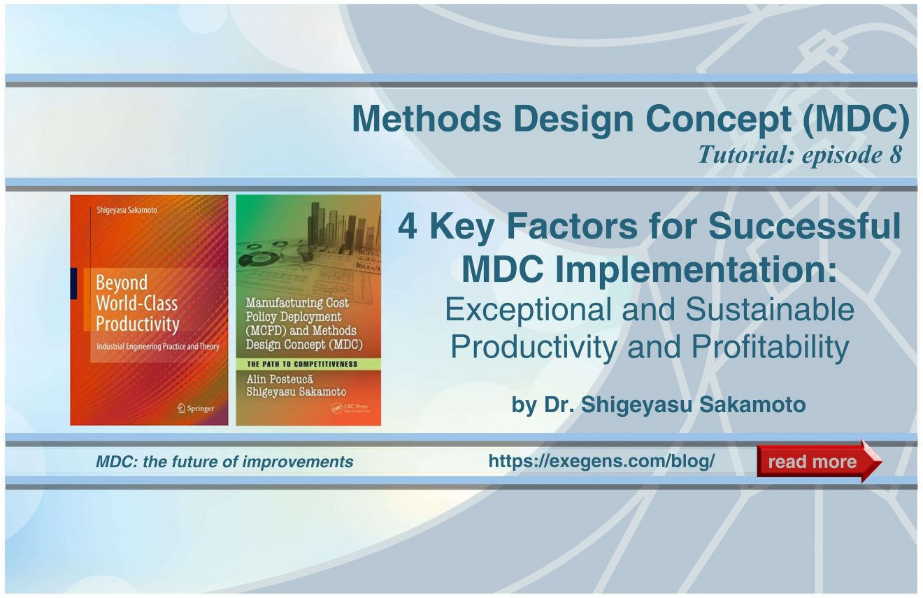 A Successful MDC Implementation
